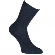 Tamsiai pilko melanžo vienspalvės kojinės