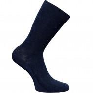 Šiltos plonos vilnonės kojinės tamsiai mėlyni Rombai